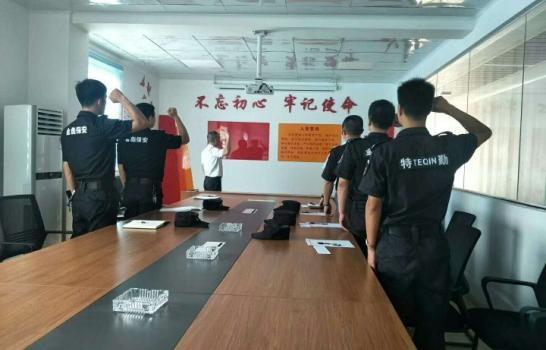 堅定的信念-廣東保安服務公司