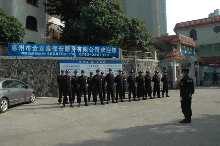 惠州保安公司金彪保安公司日常培訓