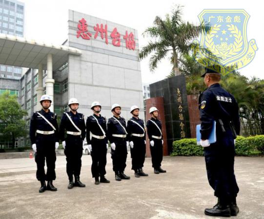 督察巡視-惠州保安公司